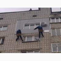 Фасадные работы. Промышленый альпинизм