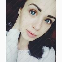 Цветные линзы Харьков