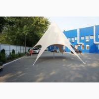 Шатер тент-палатка Звезда бежевая 8, 60 м.от Veranzo
