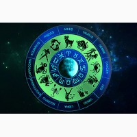 Астролог Сидорчук Андрей, консультации астролога