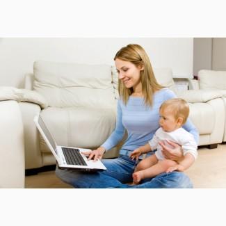Работа на дому для женщин в онлайн-режиме, которые хотят зарабатывать