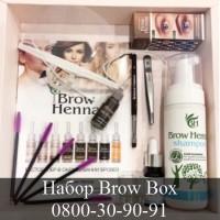 Brow Box - ХНА для бровей (в наборе)