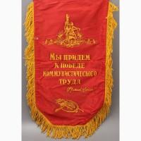 Куплю для коллекции флаги