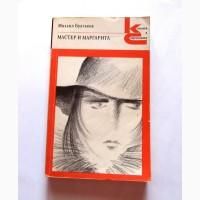 Классики и современники серия из 13 книг см.галерею