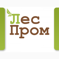 ЛесПром» – пиломатериалы в Киеве