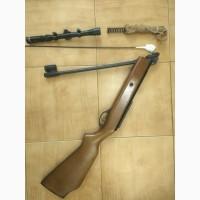 Ружье пневматическое МР-512