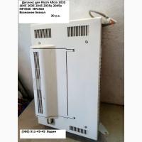 Продам блок дуплекса для Ricoh Aficio MP3500 MP4500 2035 2045 1035 1045