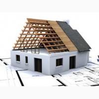 Строительство частного дома с нуля под ключ
