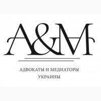 Помощь адвоката в Харькове. Адвокат по разводам Харьков