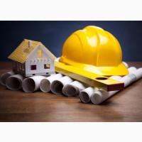 Строительные работы в Харькове. Комплексное строительство домов