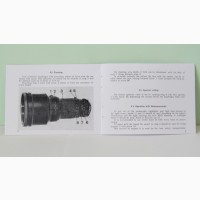 Продам Паспорт для объектива МС ЯШМА-4Н 2, 8/300.Новый