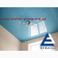 Натяжные потолки в Краматорске, Краматорск.Донецкая область