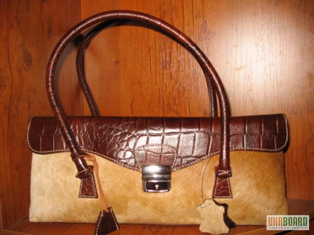 Сумки Харьков: купить сумку женскую или мужскую