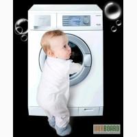 Ремонт стиральных машин Одесса