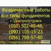 Купить винтовые сваи в Днепропетровске. Продаем винтовые сваи