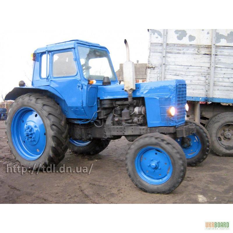 Купить трактор ДТЗ на доске бесплатных объявлений OLX.ua