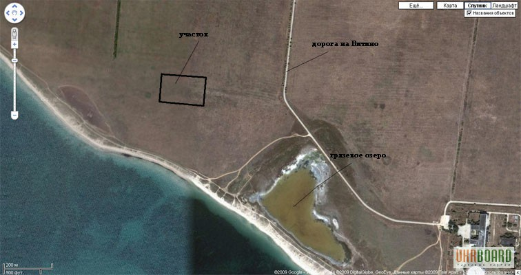 Купить землю в крыму у моря