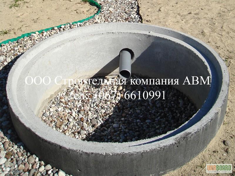 Как сделать выгребную яму чтобы вода уходила 755