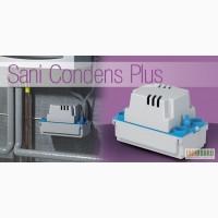 Насос санитарный для откачки конденсата SANICONDENS PLUS