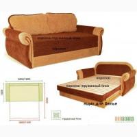 Срочно! Продается новый раскладной диван