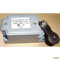 Путевые выключатели ВП-16, ВП-19, ВП-15, ВПК-2110, ВПК- 2111, ВПК-2112, ВП4-240, ВПК-2110
