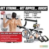 Турник для подтягивания Iron Gym