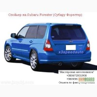 Спойлер Subaru Forester 2002 - над стеклом с диодным стоп-сигналом