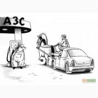 Продам талоны на бензин дешево.