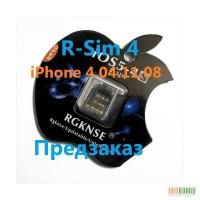 R-sim анлок Iphone 4