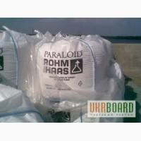 Продам баритовый песок, барит, баритовый концентрат, защита для рентген кабинетов