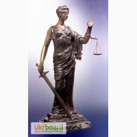 Комплексное юридическое обслуживание хозяйственной деятельности предприятий, ФЛП