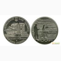 Монета 5 гривен 2013 Украина - Дом Поэта (к 100-летию Дома М. Волошина)