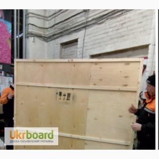 Упаковать огромные картины, надежная упаковка для пересылки и перевозки