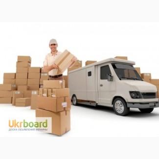 Перевозка мебели Одесса, перевозка вещей по Одессе, грузчики недорого в Одессе