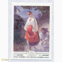 Почтовые марки СССР 1979. 5 марок Изобразительное искусство УССР