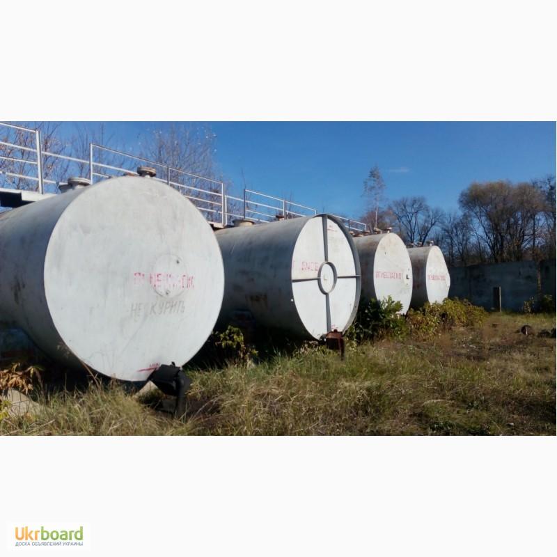 Фото 5. Резервуары, емкости, бочки металлические б.у.цистерны, ресивера и мн.др. 1-100 куба