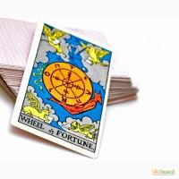 Магическая помощь от карт таро
