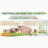 Эко подстилка БиоФерм для животных и птиц