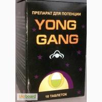 Купить Yong Gang - cтимулятор для потенции (Йонг Ганг) оптом от 50 шт