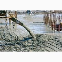 Продам бетон и жби изделия ( фбс, кольца) от завода производителя