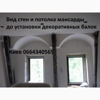 Балки декоративные деревянные. Монтаж, изготовление. Киев