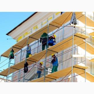 Нужны бригады фасадчиков в Эстонию срочно