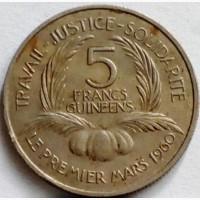 Гвинея 5 франков 1962 год НЕ ЧАСТАЯ