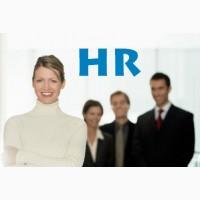 Требуется HR менеджера по персоналу