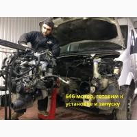 Диагностика Мерседес, Фольксваген и Рено, ремонт Мерседес