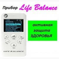Здоровье семьи - Life Balance от Business Process Technologies. Удобно. Доступно