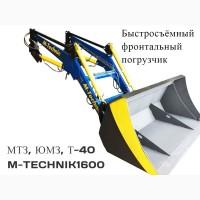 Погрузчик быстросъемный Кун (Мтз, Юмз, Т-40)