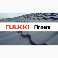 Металлочерепица Ruukki Finnera (Руукки Финера)