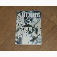 Журнал Англия 1974 01 (49)