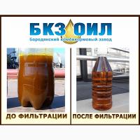 Услуги фильтрации растительного масла. Фильтрация масла